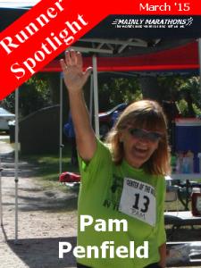 Pam spotlight cover