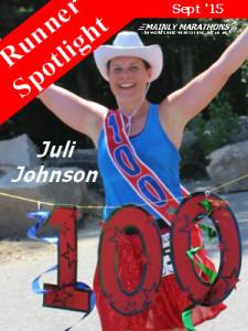 Juli cover